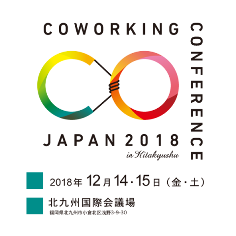 Coworking Conference Japan 2018
